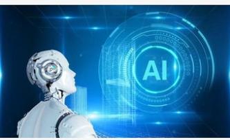 AI技术的发展现状及未来趋势分析