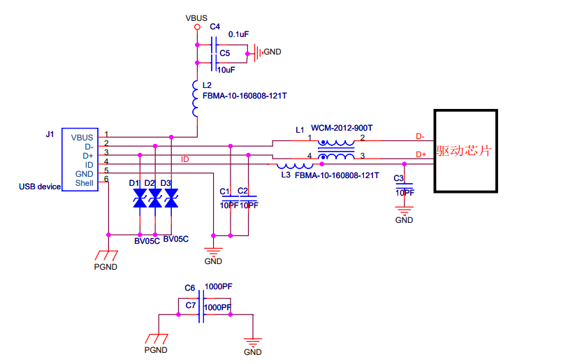 USB DeviceEMC设计标准电路原理图的详细资料说明