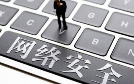 網(wang)絡安全與電子(zi)商務的相關知識點介紹(shao)