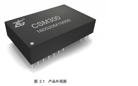 CSM300隔離SPI UART轉CAN模塊的產品用戶手冊免費下載
