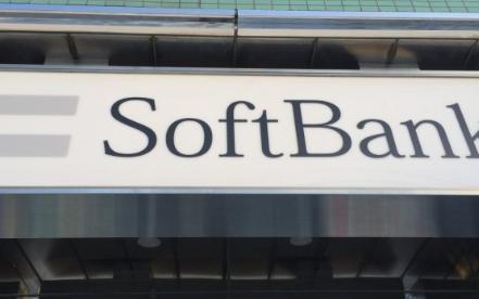 软银终止收购WeWork 5个交易条件没有满足