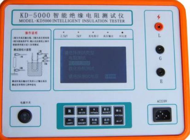 绝缘电阻测试仪的操作说明