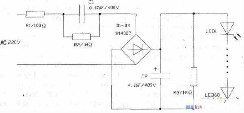 LED發光管不亮的維修電路