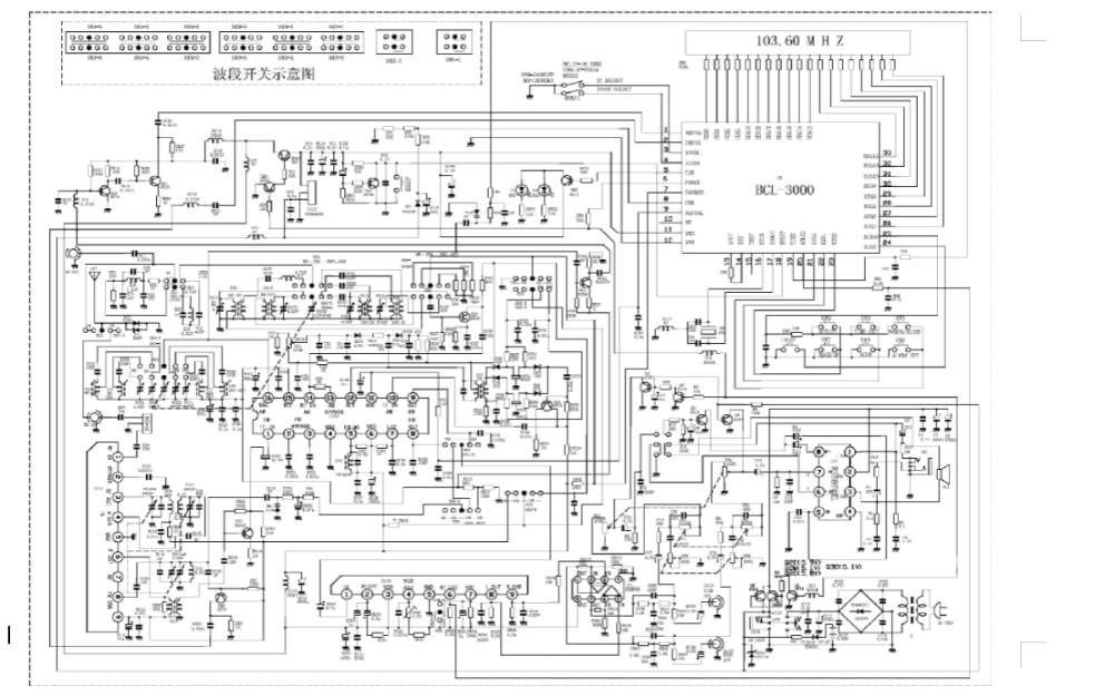 德生BCL3000收音机的电路图免费下载