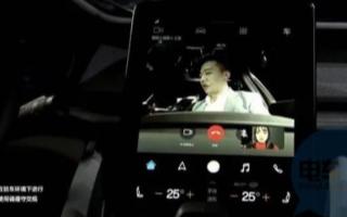 华为展示互联解决方案HiCar的实机操作,支持更...