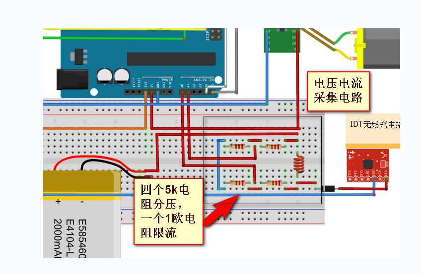 设计智能小车的源代码和组装及示意图资料合集