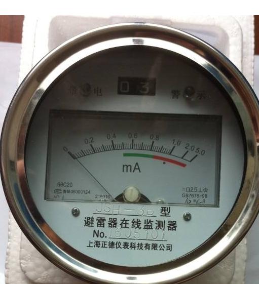 避雷器計數器校驗儀的操作說明及注意事項