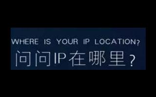 大型网络监控的ip地址设置方法