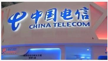 中国电信将全力推进IPv6在5G等新兴领域中的广...