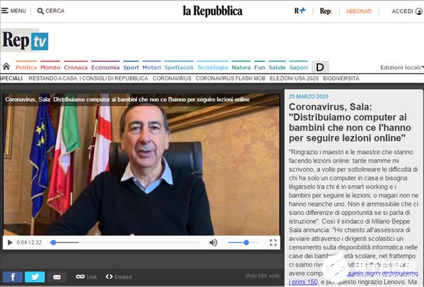 联想集团宣布已向意大利紧急捐赠150台笔记本电脑 并向米兰市一医院捐赠一笔慈善款项