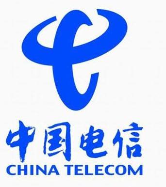 美國擬撤銷并終止中國電信美國分公司的服務授權 聲稱將嚴重危害美國國家安全