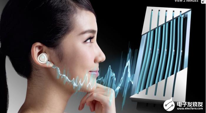 国外一家公司拟将一种100%硅制成的微型扬声器商业化 能源效率提高且总体占地面积小