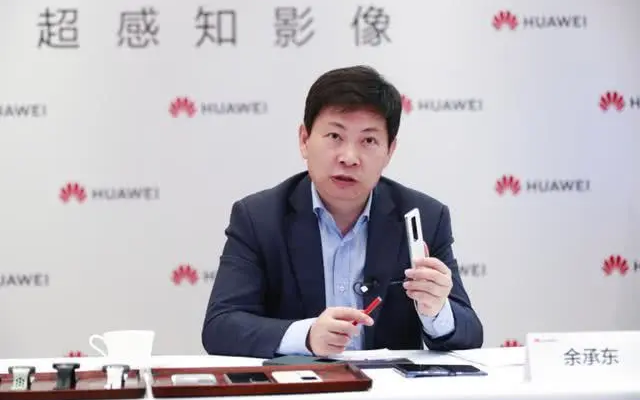 HUAWEI手机严重缺货,已着手减少对高通芯片的依赖