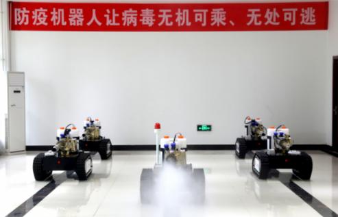临沂大学与中科智能设备公司研制出了智能防疫喷雾消毒机器人
