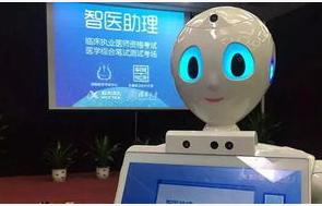 上地医院正式推出了一款小乔诊疗咨询机器人