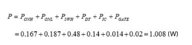 電源IC的封裝選型時的熱(re)計算示例