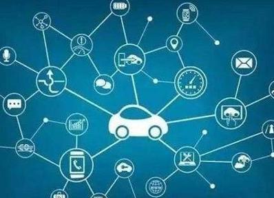 车联网发展渐入佳境 智能化基础设施建设必须先行