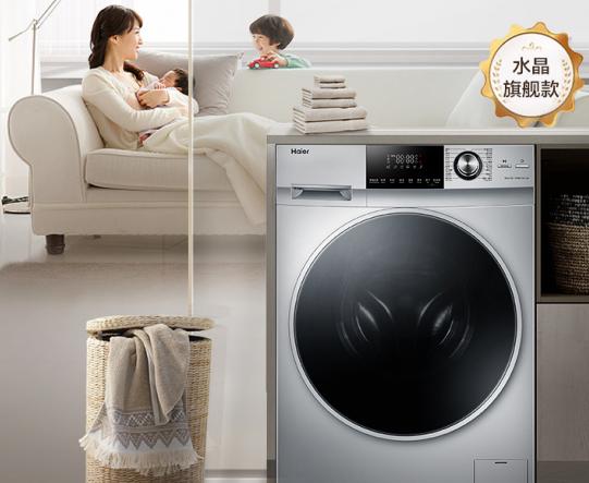 几款健康抑菌的洗衣机介绍