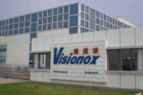 维信诺各生产线复工超过98% 合肥G6产线将搬入首批设备