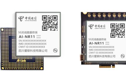 中国电信携手海思和长虹打造5G机器视觉方案
