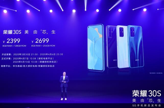 赵明:荣耀4G产品一直处于供不应求状态