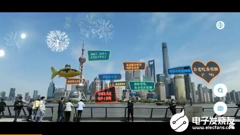 华为河图计划年底覆盖一线城市