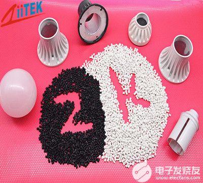 兆科导热塑料无需氧化处理也能起到绝缘抗高压作用