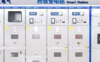 智能电力管理系统之智慧变电站