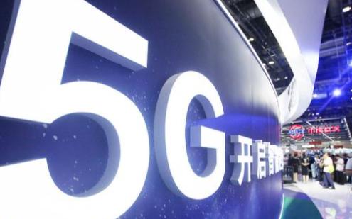 5G网络的到来,它会对我们的生活有什么影响