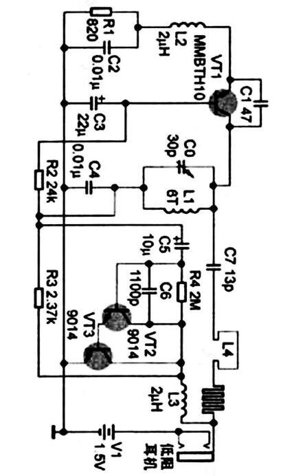 FM調頻收音機電路工作原理解析