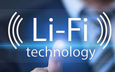 WIFI即將被淘汰,黑科技LIFI速度遠超5G