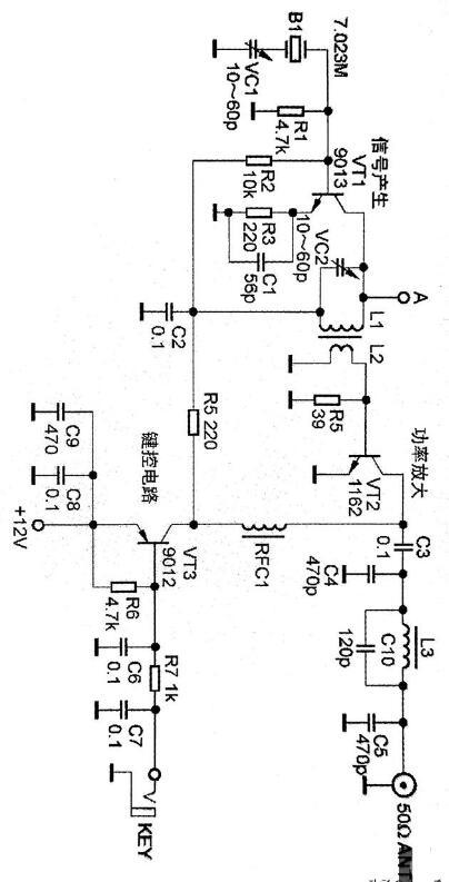 CW單頻點發信機的電路圖詳解
