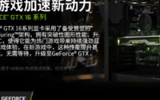 映众GEFORCE GTX1650 D6显卡,配备DP口和HDMI接口