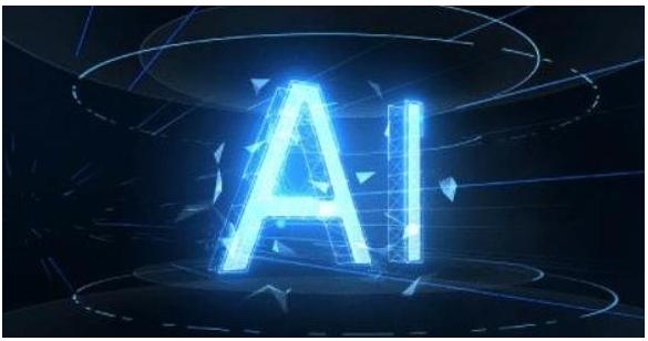 AI到底有多强大