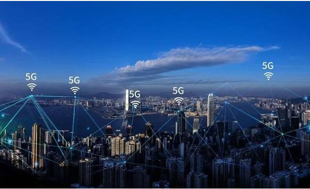 5G建设的加快意味着什么