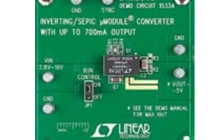 ICT在線測試儀SRC8001