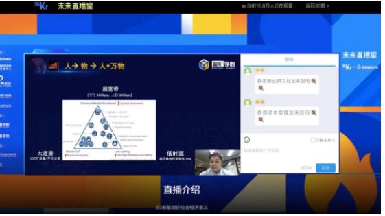 2025年中国5G连接占比将增长至47%到202...