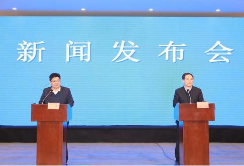 安徽省发布了支持5G发展的若干政策