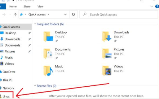 Windows中可以体验独立的Linux文件夹系统