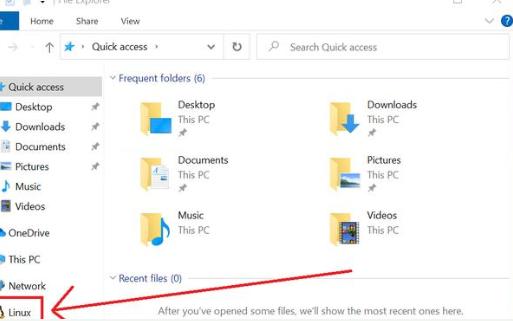 Windows中可以體驗獨立的Linux文件夾系...