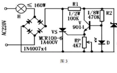光电传感器的特点和工作原理详细说明