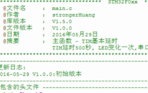 Keil(MDK-ARM) 使用教程(三)_在线调试