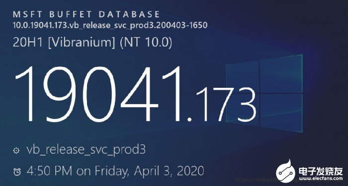 Windows 10 Build 19041.173版本更新内容一览