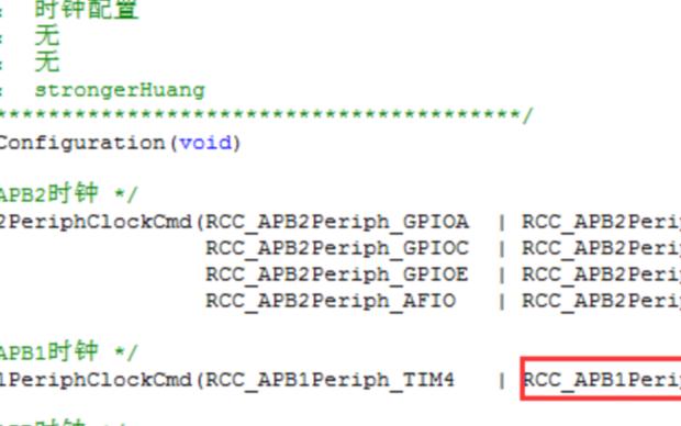 STM32_ DAC輸出電壓