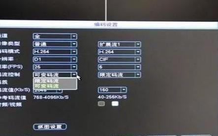 浅析监控系统工程中网络带宽基础