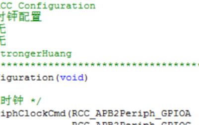 STM32_ DAC輸出三角波形