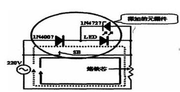 電烙鐵溫度轉(zhuan)換電路圖