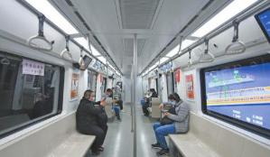 北京地铁6号线正式亮相智慧地铁
