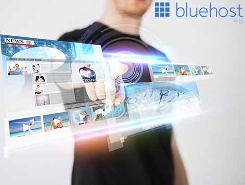 bluehost美国站群服务器推广需要注意哪些内容