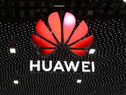 三大运营商联合发布5G消息业务,华为6月支持5G...